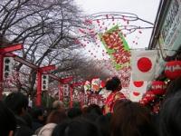 Lễ hội Segazu (Lễ hội năm mới):